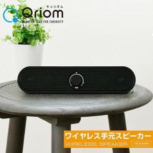 ワイヤレス 手元スピーカー (AC電源/乾電池 対応) YWLS-24(B) ブラック ワイヤレス 集音器 補聴 テレビ用手元スピーカー ワイヤレススピーカーの画像