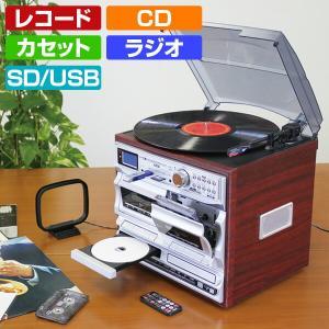 マルチ オーディオレコーダー/プレーヤー スピーカー内蔵 (ワイドFM対応)リモコン付属 MA-811 レコードプレーヤー レコードプレイヤー レコード|e-kurashi