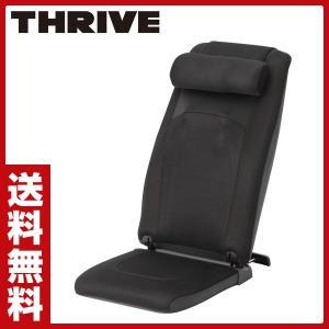シートマッサージャー (自立タイプ) MD-8615K ブラック マッサージ機 座椅子タイプ シートタイプ 肩甲骨 肩こり 肩もみ 肩コリ つかみもみ|e-kurashi