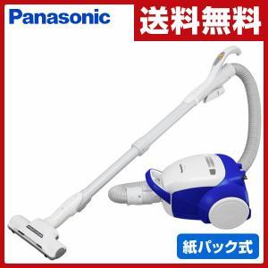 紙パック式 電気掃除機 MC-PBKN6A-H 床置き キャ...