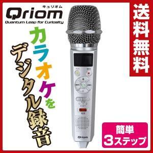 歌声レコーダー マイク型ICレコーダー (8GBマイクロSDカード付属) YVR-K30 カラオケ 練習 録音 ICレコーダー マイク 録音機 小型 高音質 再生|e-kurashi