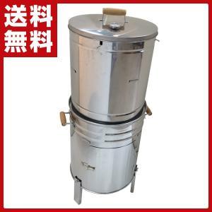 大型 ステンレス製 燻製 スモーカー (スモークチップ付き) F-510 くん製 燻製機 燻製器 スモーク料理 BBQ バーベキュー スモークチップ|e-kurashi
