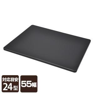 テレビ回転台 55幅 TVR-550 BK ブラック TVボード TV台 ローテーブル センターテーブル サイドテーブル オープンラック|e-kurashi