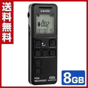 充電式 31日間仕掛け録音 ボイスレコーダー TOP-10(8GB) ボイスレコーダー 浮気調査 録音 充電式 リチウムバッテリー リニアPCM USBメモリ|e-kurashi