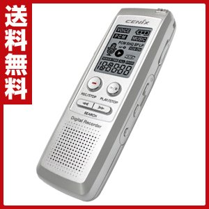 集音機機能搭載 ボイスレコーダー VR-240AMP 集音機 録音 通話録音 小型 コンパクト 音声感知録音 録音機 音楽プレイヤー MP3 PCM録音|e-kurashi