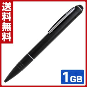 ペン型 ボイスレコーダー MQ-77N(1GB) ペン型ボイスレコーダー 小型 コンパクト 長時間 高音質 MP3 録音機|e-kurashi