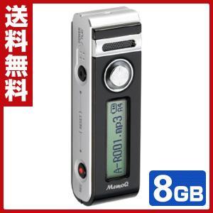 3日間録音持続型 ボイスレコーダー VR-L2(8GB) ボイスレコーダー 録音 USBメモリ|e-kurashi