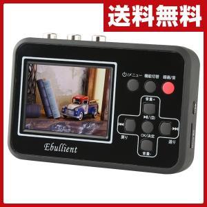 かんたんダビングレコーダー (microSDカード4GB付属) BR-120 DVD VHS 8mmビデオテープ ダビング 簡単ダビングレコーダー ダビングレコーダー 録画 再生