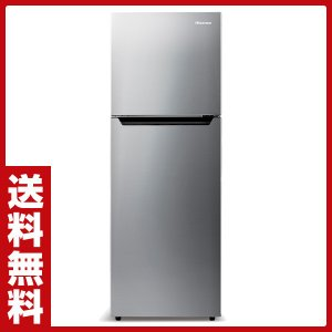 2ドア 冷凍冷蔵庫 227L(冷蔵室174L/冷凍室53L)...