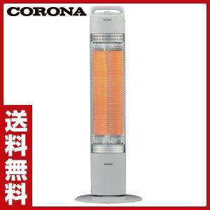 本格遠赤外線電気暖房機 スリムカーボン CH-C96(H) グレー 遠赤外線ヒーター シーズヒーター 電気ストーブ 電気暖房|e-kurashi