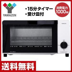 オーブントースター DTJ-100(W) オーブン トースター 食パン パン焼き パン もち 餅 オーブン e-kurashi