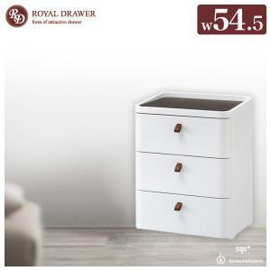 【送料無料】 squ+  チェスト 幅54.5 ロイヤルドロアー3段  RD-543WH/DBR ア...