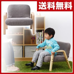 座椅子 WTYZ-52M 座椅子 座いす フロアチェア イス パーソナルチェア【あすつく】|e-kurashi
