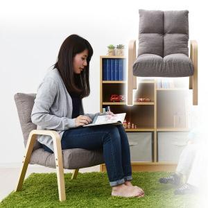 スタッキング座椅子 WTSC-53M 座椅子 座いす フロアチェア イス パーソナルチェア【あすつく】|e-kurashi
