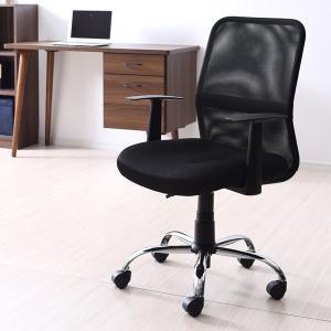 ミドルバック 爽快メッシュチェア MHG-69A(BK) ブラック チェア チェアー パソコンチェア オフィスチェア ワークチェア 椅子 イス デスクチェア【あすつく】|e-kurashi