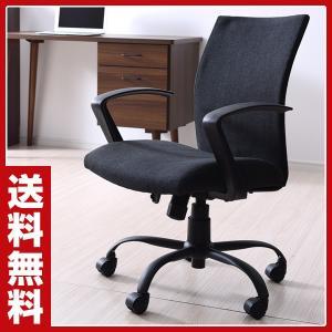 スタイリッシュチェア MSE-51(BK) ブラック チェア チェアー パソコンチェア オフィスチェア ワークチェア 椅子 イス デスクチェア【あすつく】|e-kurashi