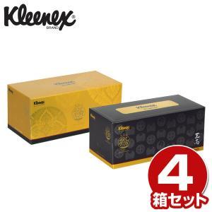 クリネックス ティッシュペーパー 至高 極(きわみ)4枚重ね 140組×4箱入りセット 40122 ...