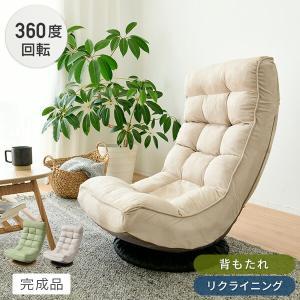 【送料無料】 山善(YAMAZEN)  TVが見やすい 回転座椅子  ITKZ-55(GRG) グレ...