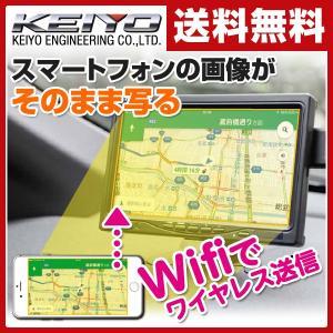 スマホの画像をワイヤレスで転送 ミラリンちゃん 7インチ液晶 AN-S033 スマホ スマートフォン ワイヤレス 転送 画像 HDMI VGA コンポジット カー用品 車 地図|e-kurashi