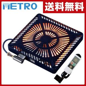 【送料無料】 メトロ(METRO)  こたつ用 ヒーターユニット  MCU-501EC(K)  ●本...