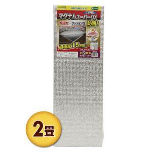 マグナムスーパーDX 2畳(84×172cm 2枚組) P-488 アルミ断熱 断熱シート 断熱フィルム e-kurashi