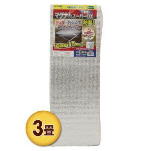マグナムスーパーDX 3畳(84×230cm 2枚組) P-489 アルミ断熱 断熱シート 断熱フィルム e-kurashi