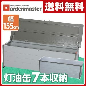 マルチストッカー(幅155cm) MS3-1500 ベランダストッカー 物置 スチール収納庫 屋外収納庫|e-kurashi