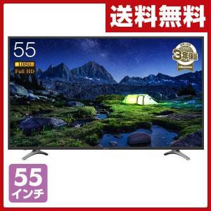 【メーカー保証3年】 55V型 ハイビジョン液晶...の商品画像