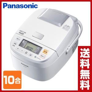 【送料無料】 パナソニック(Panasonic)  可変圧力 IHジャー炊飯器 10合炊き  SR-...