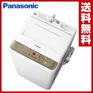 全自動洗濯機 洗濯7.0kg (バスポンプ内蔵タイプ) NA...