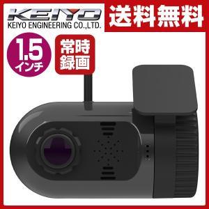 ドライブレコーダー 録画中ステッカー付き 1.5インチ 30万画素 常時録画 microSD(4GB)付属 12V車専用 ノイズ対策済 AN-R056&AN-S062 ステッカー|e-kurashi
