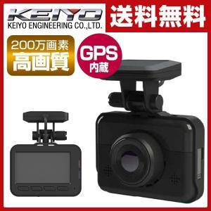 ドライブレコーダー 録画中ステッカー付き 2.7インチ 200万画素 常時録画 GPS内蔵 microSD(16GB)付属 フルハイビジョン撮影 AN-R051&AN-S062|e-kurashi