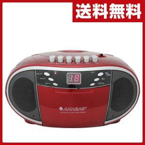 CD ラジオカセットレコーダー CDラジカセ CD-C500 ラジオレコーダー カセットレコーダー 乾電池 AM FM オーディオ|e-kurashi