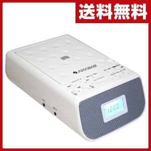 CDクロックラジオ (ワイドFM対応) CD-RC150 アラーム 目覚まし CDプレーヤー ラジオプレーヤー 目覚まし時計|e-kurashi