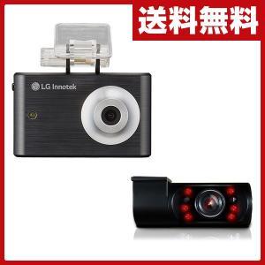 ドライブレコーダー前後2カメラ 赤外線LED搭載 タッチパネル液晶 LGD-IR100 ドライブレコーダー ドラレコ 車載カメラ 車用カメラ 録画 高画質 小型 e-kurashi
