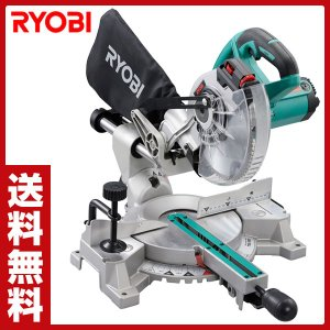 卓上スライド丸ノコ TSS-192 切断機 小型切断機 丸鋸 丸のこ 切断器|e-kurashi