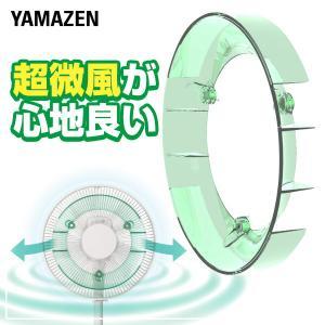 そよ風! 広ガリーナ YA-F28(GR) 扇風機 アタッチメント ひろがりーな 広がりーな 微風 超微風 拡散 e-kurashi