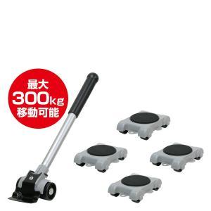 らくらくヘルパーセット LP-200N 模様替え 大掃除 引っ越し 引越 大型家具 台車 家具の移動 てこの原理 テコの原理【あすつく】|e-kurashi