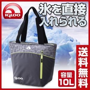 クーラーバッグ クーラートート12(10L) #162726 ランチバッグ アウトドア キャンプ バーベキュー 保冷バッグ|e-kurashi