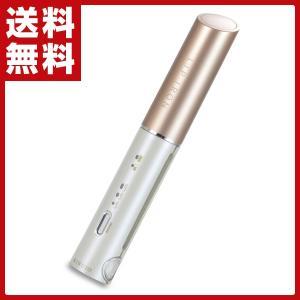 リップアイロン (LIP IRON) USB充電式 コードレスヘアアイロン海外兼用 DS058 ヘアアイロン ヘアーアイロン コテ ストレートアイロン【あすつく】|e-kurashi
