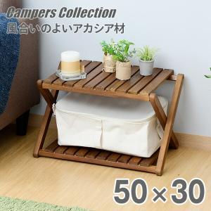 木製2段ラック A2R-01 ウッドラック 木製ラック 折りたたみ キャンプ アウトドア バーベキュー BBQ【あすつく】|e-kurashi