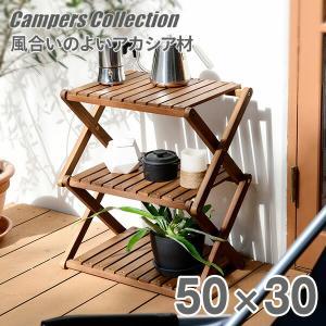 木製3段ラック A3R-01 ウッドラック 木製ラック 折りたたみ キャンプ アウトドア バーベキュー BBQ【あすつく】|e-kurashi