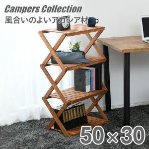 木製4段ラック A4R-01 ウッドラック 木製ラック 折りたたみ キャンプ アウトドア バーベキュー BBQ【あすつく】|e-kurashi