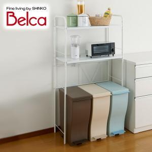 ベルカ(Belca) キッチンスペースラック 伸縮(55-85cm) SPR-EX キッチン収納 ダストボックス ゴミ箱ラック ごみ箱ラック キッチンストッカー レンジ台の写真
