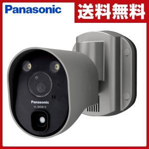 【送料無料】 パナソニック(Panasonic)  センサーライト付屋外ワイヤレスカメラ 電源コード...