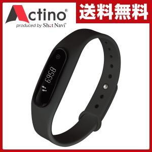 Activity Tracker歩数計/距離計/消費カロリー/睡眠/通知/スマートキー機能搭載 WB003 活動量計 万歩計 歩数計 カロリー計|e-kurashi