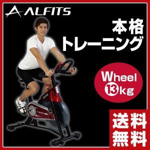 スピンバイク BK1600 エクササイズバイク フィットネスバイク エアロバイク【あすつく】|e-kurashi