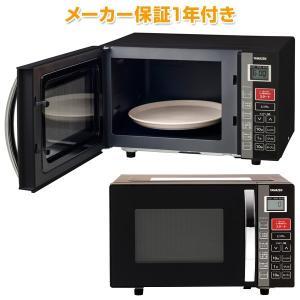 【訳あり(梱包に難あり)】 オーブンレンジ K...の詳細画像3