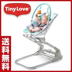 【送料無料】 TinyLove(タイニーラブ)  3in1 ハイシートバウンサー 高さ調節可能  5...