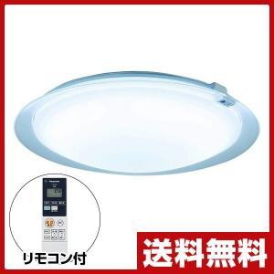 LEDシーリングライト エコナビ 調光 調色タイプ 12畳 透明枠 HH-CB1260A 天井照明 照明 ライト リモコン付き リモコンボックス付き|e-kurashi